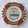 Фишки для покера CASINO, 14 г