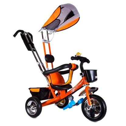 Изображение Велосипед Zilmer «Бронз Люкс» оранжевый