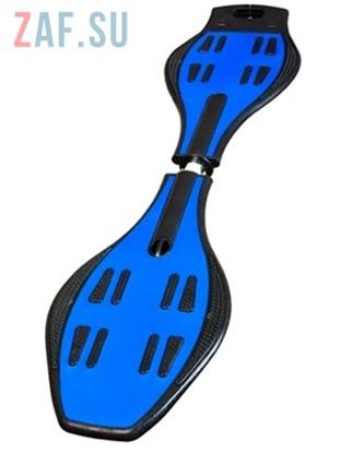 Изображение Двухколесный Скейт — Waveboard Street Hit, синий