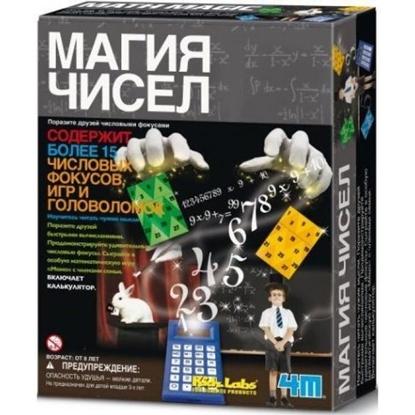 Изображение Набор 4М - Магия чисел