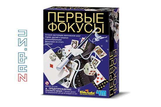 Picture of Набор 4М — Первые фокусы