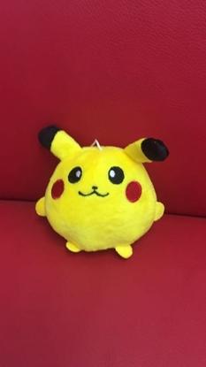 Picture of Мягкая игрушка Покемон Пикачу (10 см), цвет жёлтый