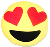 Изображение Подушка смайлик «Влюбленный»
