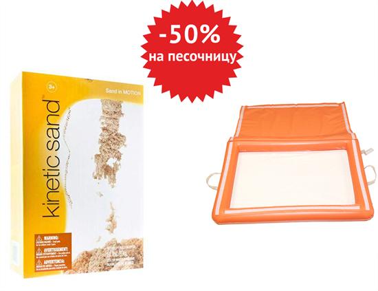 Изображение Кинетический песок 5 кг + надувная песочница