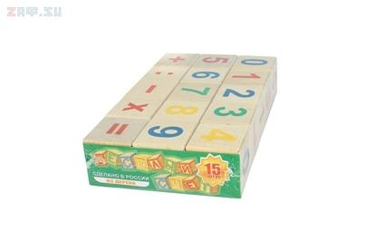 Изображение Деревянная развивающая игра Пелси кубики «Веселый счет» (15 шт)