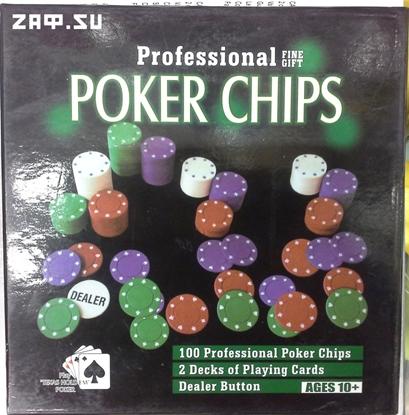 Picture of Покер-набор на 100 фишек