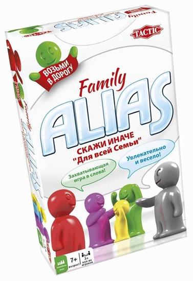 Изображение Alias Скажи Иначе для всей семьи (компактная версия)