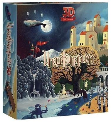 Picture of Настольная игра «Имаджинариум 3D»