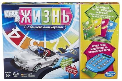 Picture of Настольная Игра в жизнь с банковскими картами