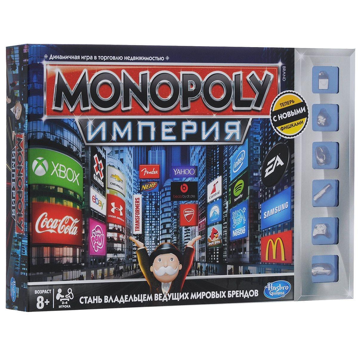 люди картинки монополии империя подарок любимому часы