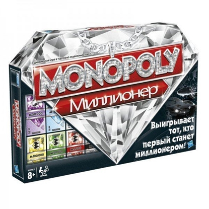 Picture of Настольная игра Монополия Миллионер Monopoly Millionaire