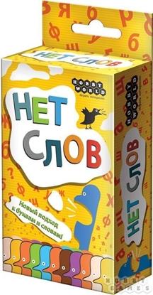 Picture of Настольная игра Нет Слов
