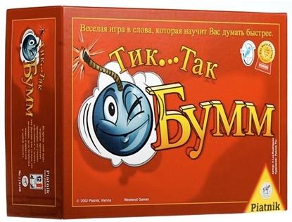Picture of Настольная игра Тик Так Бумм