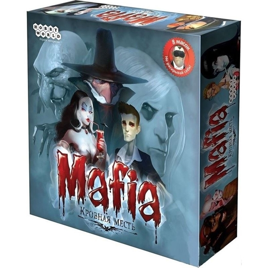 Изображение Настольная игра Мафия. Кровная Месть.