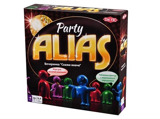 Изображение ALIAS Скажи Иначе Вечеринка 2