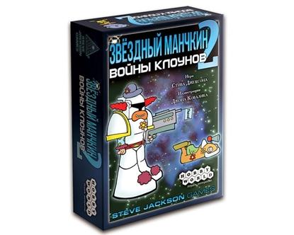 Picture of Настольная игра: Звездный Манчкин-2. Войны Клоунов