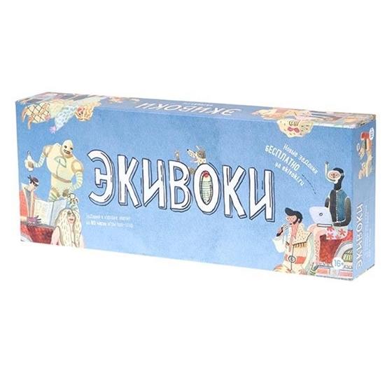 Picture of Настольная игра «Экивоки» 2-е издание