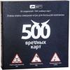 Изображение Настольная игра Cosmodrome Games «500 вредных карт»