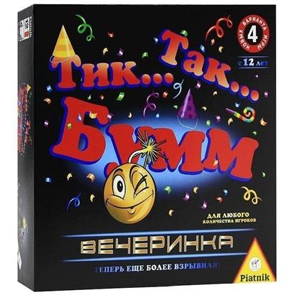 Picture of Настольная игра Тик Так Бумм вечеринка