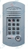 Изображение Универсальный ключ-таблетка для домофонов Метаком, Факториал, Форвард, Визит, Цифрал и др.