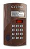 Изображение Универсальный бесконтактный ключ RFID для домофонов Vizit и др.
