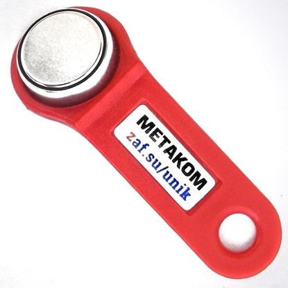 Универсальный ключ-таблетка для домофонов Метаком (Metakom)