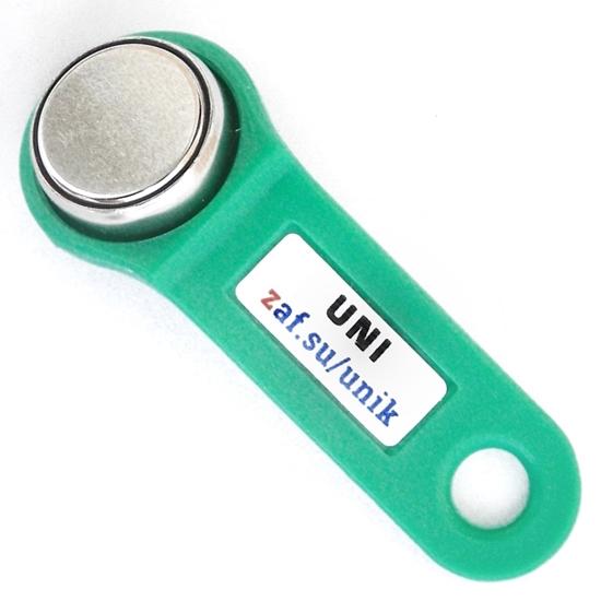 Универсальный ключ-таблетка для домофонов Метаком, Факториал, Форвард, Визит, Цифрал и др.