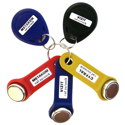 Комплект универсальных ключей для домофонов (3 таблетки + 2 прокси = 5 шт.)