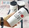 Изображение Керамическая термокружка с крышкой My Bottle белая, 450 мл, арт. HD136