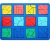 """Развивающее пособие из дерева """"Сложи квадрат"""", 3 уровень (макси)"""