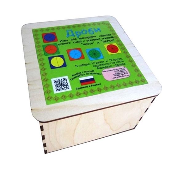 Развивающее пособие из дерева. Дроби (3 уровень, в дерев. коробке)