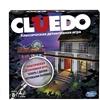 Настольная игра Клуэдо (обновленная)