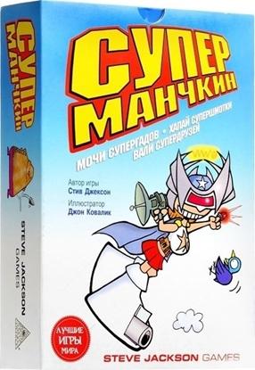 """Настольная игра """"Супер Манчкин"""""""