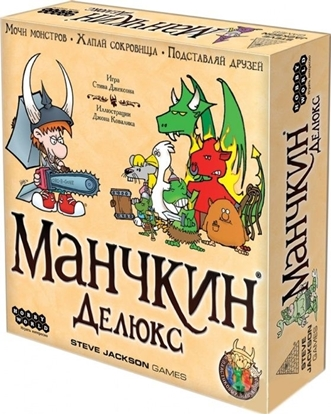 Настольная игра: Манчкин Делюкс.