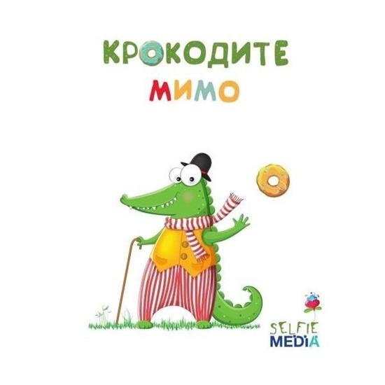 Настольная игра Selfie Media «Крокодите мимо»