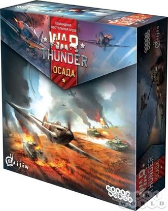 Настольная игра War Thunder Осада.
