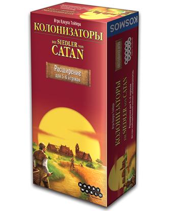 Настольная игра Колонизаторы. Расширение для 5-6 игроков.