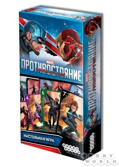 Настольная игра «Первый Мститель. Противостояние»