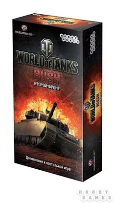 Настольная игра World of Tanks Rush. Второй Фронт.