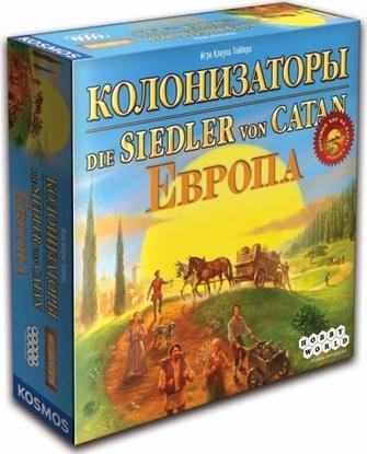 Настольная игра: Колонизаторы. Европа.