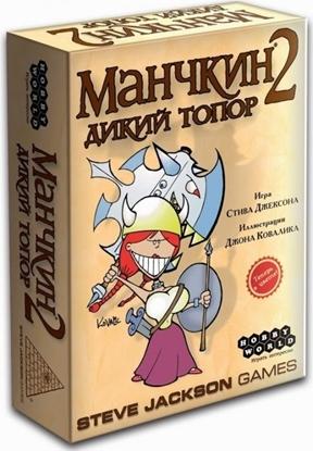 Настольная игра Манчкин 2. Дикий Топор.