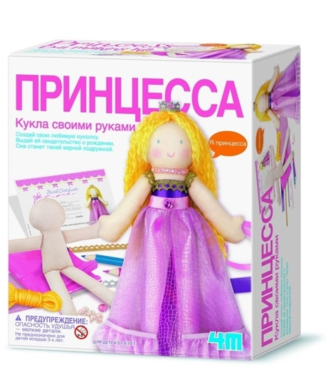 "Кукла своими руками ""Принцесса"""