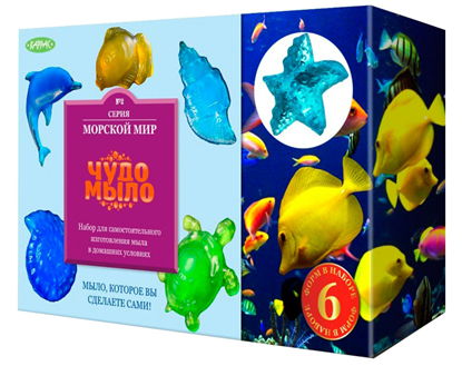Творческий набор Чудо-Мыло. Серия Морской мир.