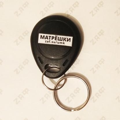 "Мастер-ключ для ЖК ""МАТРЁШКИ"", Новосибирск"