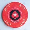 КеКерамические фишки EPT — PokerStars European Poker Tour