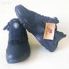 Мужские кроссовки Nike Air Huarache, тёмно-синие (реплика)