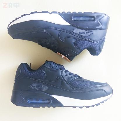 Мужские кроссовки Nike Air Max, тёмно-синие (реплика)