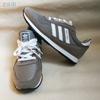 Мужские кроссовки Adidas Grey White, серый/белый (реплика)