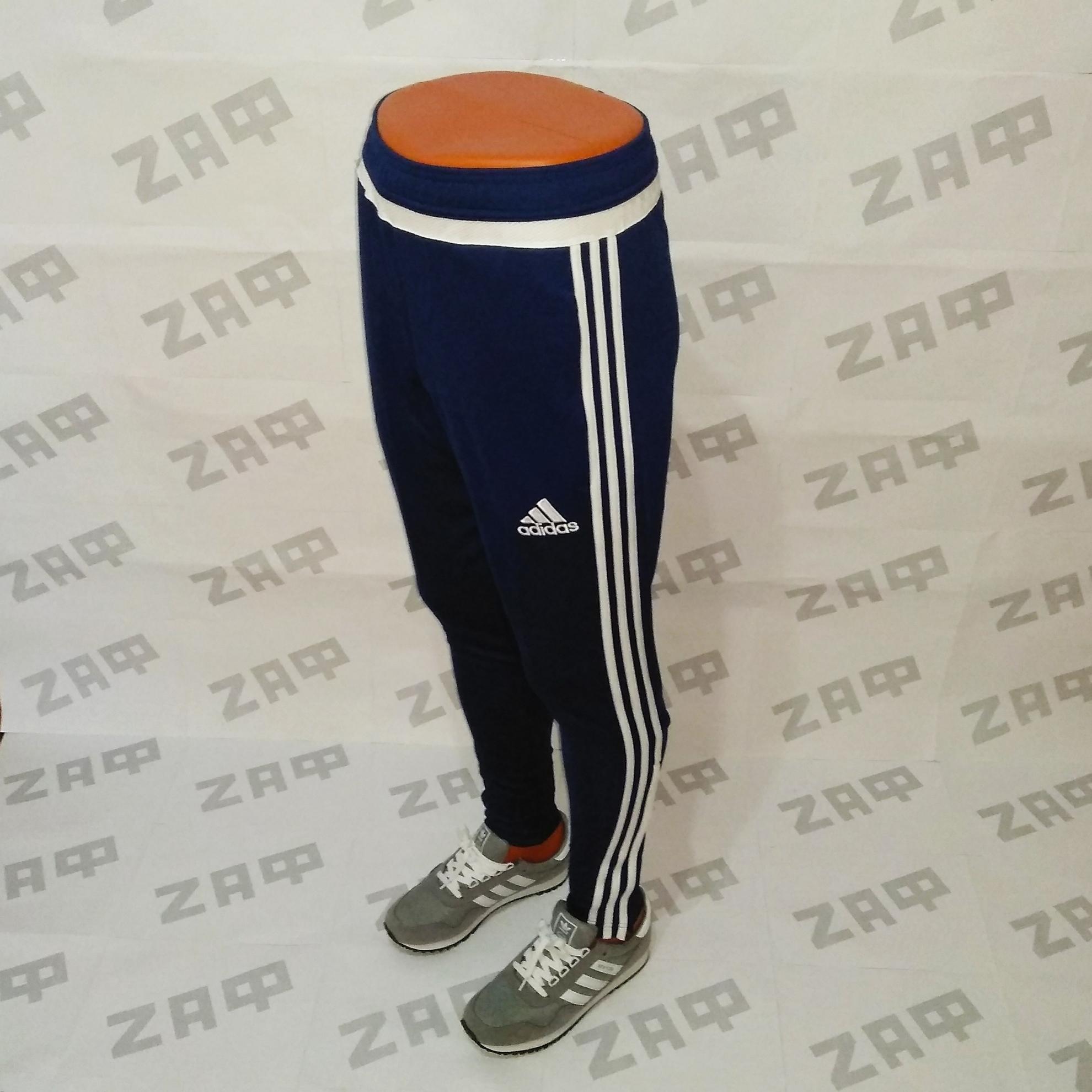 buy popular bfad3 79ea5 Adidas Men's Tiro 15 Training Pants ClimaCool (S22453)