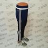 Мужские спортивные штаны Adidas TIRO 15 TRG PNT, тёмно-синие/бел.